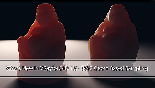 Cinema 4D | A Look at the New SubSurface Scattering Features