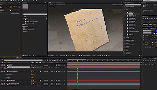 After Effects | Creating an Animated Crumpled Paper Effect