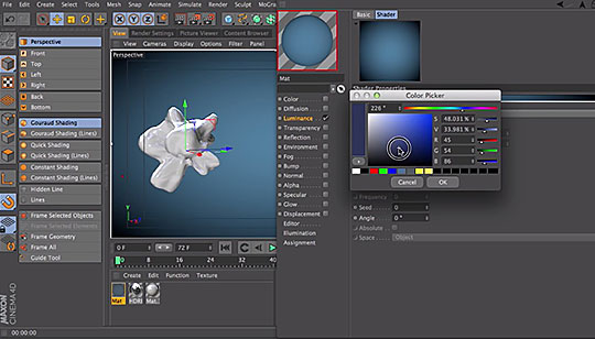 Cinema 4D | Using the Random Effector to Deform a Standard Primitive