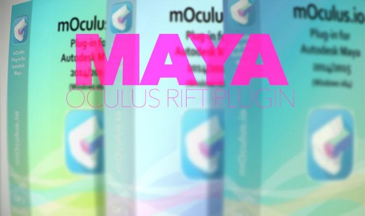 Maya Oculus Rift Plugin