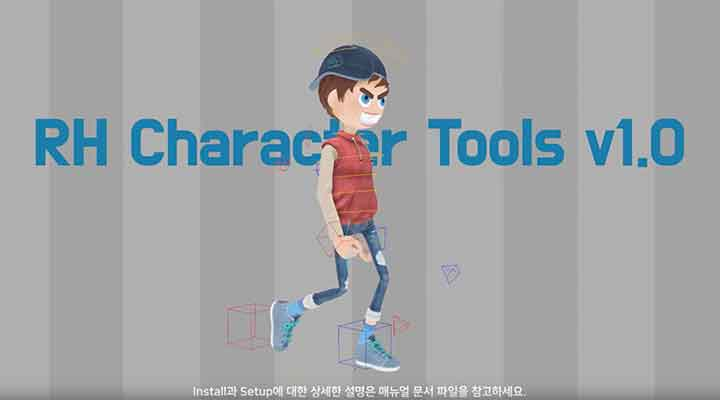 Script Creates Controls for Mixamo Rigged Characters in C4D